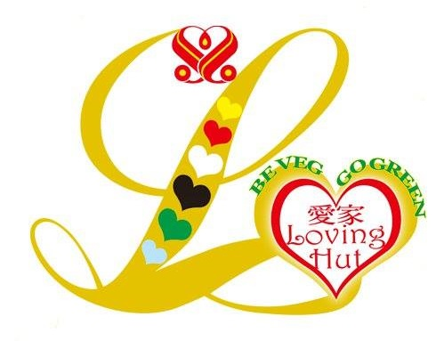 Loving-hut-logo
